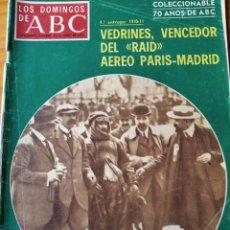 Colecionismo de Los Domingos de ABC: LOS DOMINGOS DE ABC, JUNIO 1975- SEVILLA FC Y EL SANCHEZ-PIZJUAN- AJEDREZ- NATI MISTRAL- VERBENA DE. Lote 214122663