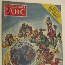 Coleccionismo de Los Domingos de ABC: LOS DOMINGOS DE ABC EL AÑO EN FOTOS 1977 24 DICIEMBRE 1977. Lote 214871527