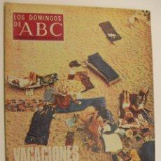 Collectionnisme de Los Domingos de ABC: LOS DOMINGOS DE ABC 11 JULIO 1971. Lote 214964033