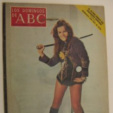 Coleccionismo de Los Domingos de ABC: LOS DOMINGOS DE ABC 28 DE JULIO DE 1974 ROCIO JURADO LA POLACA LOLA FLORES. Lote 214967001
