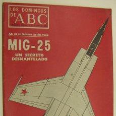 Coleccionismo de Los Domingos de ABC: LOS DOMINGOS DE ABC 3 OCTUBRE 1976 - MIG 25 SECRETO DESMANTELADO; RAICES: REDESCUBRIR ESPAÑA. Lote 214967951