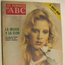 Collectionnisme de Los Domingos de ABC: LOS DOMINGOS DE ABC 14 DE SEPTIEMBRE 1975 EN PORTADA SILVIE VARTAN. Lote 214968102