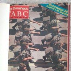 Coleccionismo de Los Domingos de ABC: LOS DOMINGOS DE ABC. AÑO 1980 (JUNIO - SEPTIEMBRE) - TOMO ENCUADERNADO. Lote 215782355