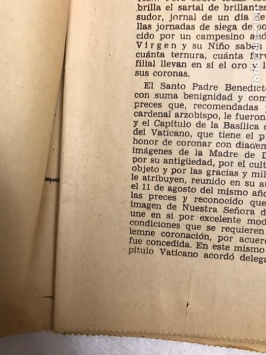 Coleccionismo de Los Domingos de ABC: BODAS DE ORO CORONACIÓN DE LA VIRGEN DEL ROCÍO. ABC 25 MAYO, 1969. - Foto 14 - 217497681