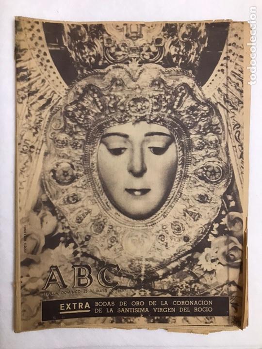 BODAS DE ORO CORONACIÓN DE LA VIRGEN DEL ROCÍO. ABC 25 MAYO, 1969. (Coleccionismo - Revistas y Periódicos Modernos (a partir de 1.940) - Los Domingos de ABC)