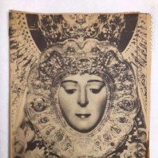 Colecionismo de Los Domingos de ABC: BODAS DE ORO CORONACIÓN DE LA VIRGEN DEL ROCÍO. ABC 25 MAYO, 1969.. Lote 217497681