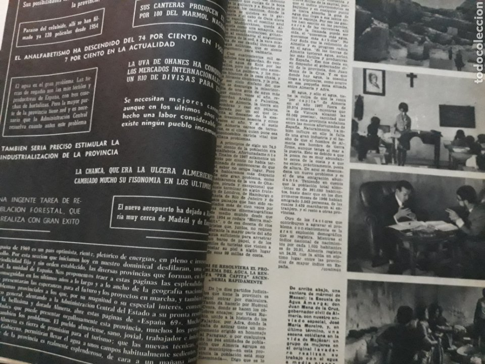 Coleccionismo de Los Domingos de ABC: REPORTAJE DE ALMERIA DEL AÑO 1969 . 9 PAGINAS - Foto 2 - 218395250