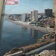 Coleccionismo de Los Domingos de ABC: REPORTAJE DE ALMERIA DEL AÑO 1969 . 9 PAGINAS. Lote 218395250