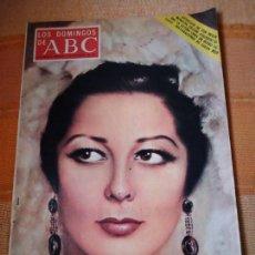 Colecionismo de Los Domingos de ABC: LOS DOMINGOS DE ABC. REVISTA SUPLEMENTO SEMANAL 5-12-71. CONCHA PIQUER.. Lote 219143220