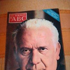 Colecionismo de Los Domingos de ABC: LOS DOMINGOS DE ABC. REVISTA SUPLEMENTO SEMANAL 19-12-71.LÓPEZ IBOR.. Lote 219143393