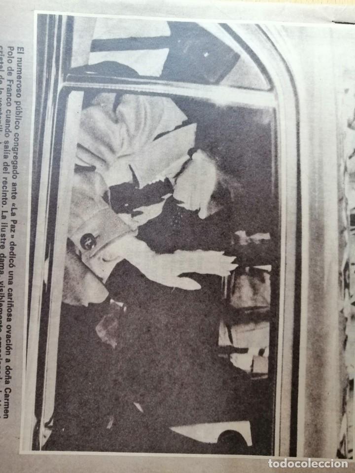 Coleccionismo de Los Domingos de ABC: PERIÓDICO ABC ENFERMEDAD DE FRANCO. DOMINGO 16 NOVIEMBRE 1975. CARMEN POLO. - Foto 3 - 219361608