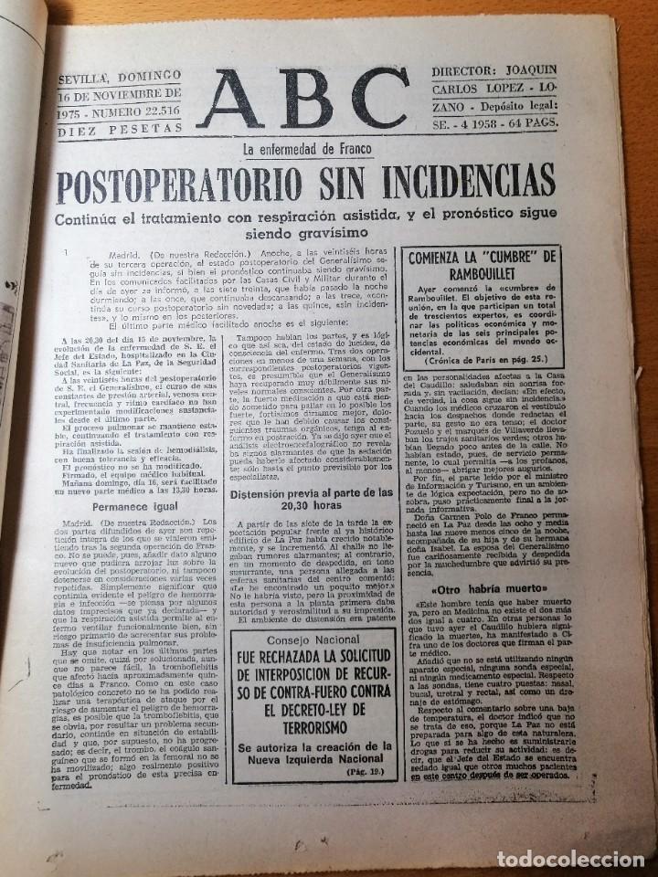 Coleccionismo de Los Domingos de ABC: PERIÓDICO ABC ENFERMEDAD DE FRANCO. DOMINGO 16 NOVIEMBRE 1975. CARMEN POLO. - Foto 4 - 219361608