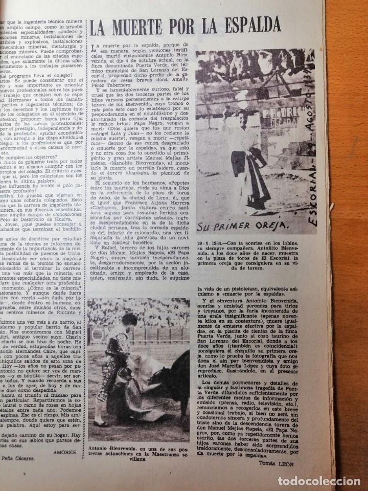 Coleccionismo de Los Domingos de ABC: PERIÓDICO ABC ENFERMEDAD DE FRANCO. DOMINGO 16 NOVIEMBRE 1975. CARMEN POLO. - Foto 7 - 219361608