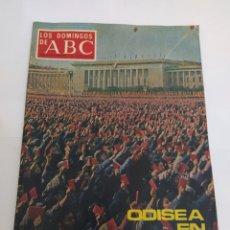 Coleccionismo de Los Domingos de ABC: REVISTA LOS DOMINGOS DE ABC - 2 AGOSTO 1970. Lote 225884742