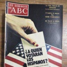 Coleccionismo de Los Domingos de ABC: MFF.- LOS DOMINGOS DE ABC.- 5 NOVIEMBRE 1972.-MI VIAJE A LA UNION SOVIETICA, POR NATALIA FIGUEROA.-. Lote 227619395