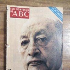 Coleccionismo de Los Domingos de ABC: MFF.- LOS DOMINGOS DE ABC.- 24 SEPTIEMBRE 1972.- MIGUEL ANGEL ASTURIAS, EN SU CASA DE PARIS.-. Lote 227623230