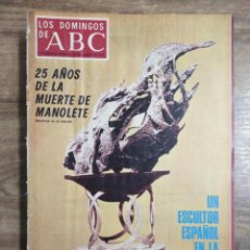 Coleccionismo de Los Domingos de ABC: MFF.- LOS DOMINGOS DE ABC.- 27 AGOSTO 1972.- DOÑA ANGUSTIAS LA CENIZA Y EL ASCUA.- 25 AÑOS DE LA. Lote 227689700