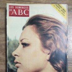 Coleccionismo de Los Domingos de ABC: MFF.- LOS DOMINGOS DE ABC.- 23 JULIO 1972.- JOSEFA COTILLO MARTINEZ, LAPOLACA.- MIGUEL HERNANDEZ.-. Lote 227749145