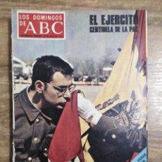 Coleccionismo de Los Domingos de ABC: MFF.- LOS DOMINGOS DE ABC.-16 JULIO 1972.- CUATRO BELLEZAS ITALIANAS; SOFIA LOREN, GINA LOLLOBRIGIDA. Lote 227750595