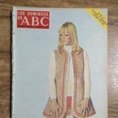 Collectionnisme de Los Domingos de ABC: MFF.- LOS DOMINGOS DE ABC.- 26 MAYO 1974.- SYLVIE VARTAN, CONFIDENCIAS DE LA MUJER Y DE LA ARTISTA.-. Lote 228575620