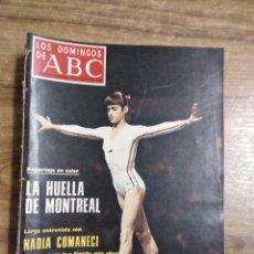 Colecionismo de Los Domingos de ABC: MFF.- LOS DOMINGOS DE ABC.- 15 AGOSTO 1976.- LA HUELLA DE MONTREAL. JUEGOS OLIMPICOS.-. Lote 229098995