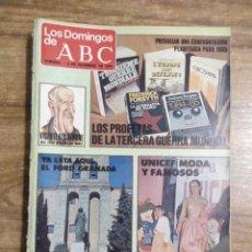 Collectionnisme de Los Domingos de ABC: MFF.- LOS DOMINGOS DE ABC.- 9 DICIEMBRE 1979.- VICENTE ALEIXANDRE, DOS AÑOS DESPUES.-. Lote 229745705