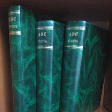 Coleccionismo de Los Domingos de ABC: REVISTAS ABC AÑOS 1979, 1985, 1986. (3 TOMOS 50 REVISTAS ENCUADERNADOS). Lote 230495935