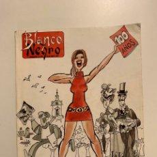 Collectionnisme de Los Domingos de ABC: LOTE. REVISTA BLANCO Y NEGRO (Nº ESPECIAL, ANIVERSARIO 100 AÑOS, 1991) + FACSÍMIL DEL PRIMER NÚMERO.. Lote 234108775