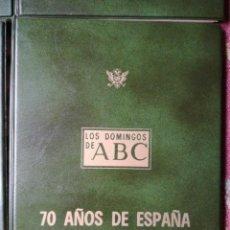 Coleccionismo de Los Domingos de ABC: 70 AÑOS DE ESPAÑA A TRAVÉS DE ABC. Lote 237482610