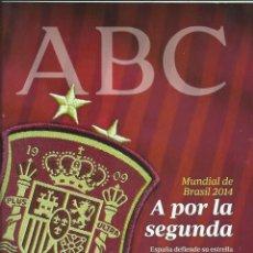 Coleccionismo de Los Domingos de ABC: MUNDIAL BRASIL 2014. Lote 238822415