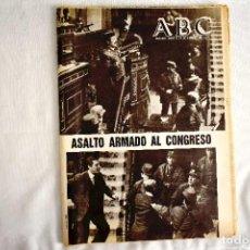 Coleccionismo de Los Domingos de ABC: ABC - GOLPE DE ESTADO DEL 23-F. Lote 243052300