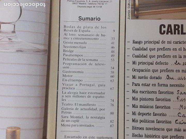 Coleccionismo de Los Domingos de ABC: Los Domingos del ABC. Mayo de 1987. Bodas de plata de los reyes. Suplemento Historia viva del Madrid - Foto 3 - 243265820