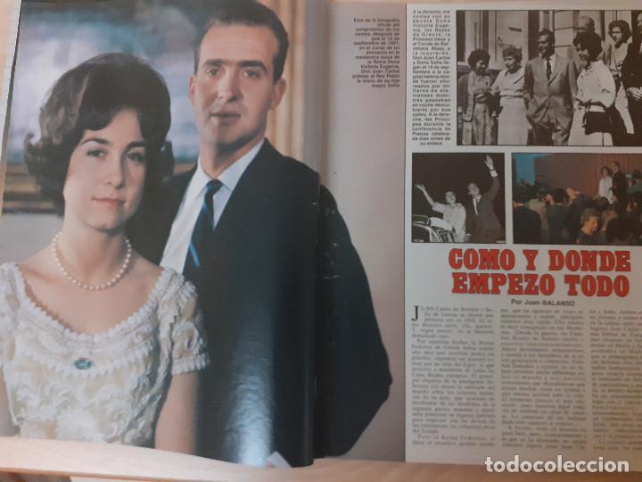 Coleccionismo de Los Domingos de ABC: Los Domingos del ABC. Mayo de 1987. Bodas de plata de los reyes. Suplemento Historia viva del Madrid - Foto 4 - 243265820