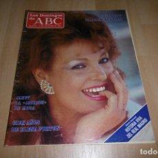 Coleccionismo de Los Domingos de ABC: LOS DOMINGOS DEL ABC 16 NOVIEMBRE 1986 CARMEN SEVILLA. Lote 254221085