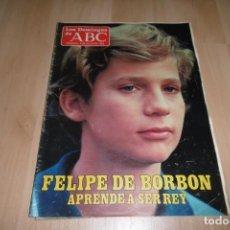 Coleccionismo de Los Domingos de ABC: LOS DOMINGOS DE ABC 3 JULIO 1983. FELIPE DE BORBÓN APRENDE A SER REY.. Lote 254221635