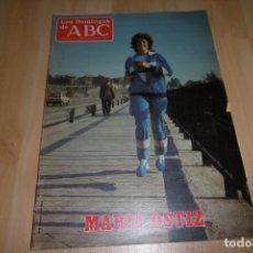 Coleccionismo de Los Domingos de ABC: LOS DOMINGOS DE ABC 11 DICIEMBRE 1983.MARIA OSTIZ. Lote 254221940