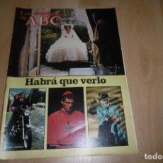 Coleccionismo de Los Domingos de ABC: LOS DOMINGOS DE ABC 9 ENERO 1983. HABRÁ QUE VERLO.. Lote 254222335