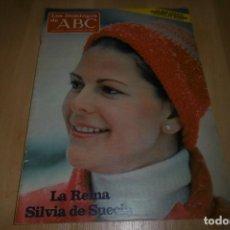 Coleccionismo de Los Domingos de ABC: LOS DOMINGOS DE ABC 20 MAYO 1983. LA REINA SILVIA DE SUECIA. Lote 254223355