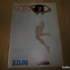 Coleccionismo de Los Domingos de ABC: LOS DOMINGOS DE ABC 31 ENERO 1982. ANA OBREGÓN. Lote 254225680