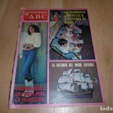 Coleccionismo de Los Domingos de ABC: LOS DOMINGOS DE ABC. 1 FEBRERO 1981. Lote 254229695