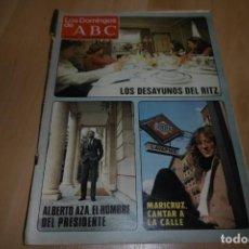 Coleccionismo de Los Domingos de ABC: LOS DOMINGOS DE ABC. 15 MARZO 1981. LOS DESAYUNOS DEL RITZ. Lote 254230215