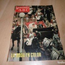 Coleccionismo de Los Domingos de ABC: LOS DOMINGOS DE ABC. 2 AGOSTO 1981. LADI DI LA BODA EN COLOR. Lote 254230935