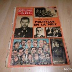 Coleccionismo de Los Domingos de ABC: LOS DOMINGOS DE ABC. 18 NOVIEMBRE 1979. POLITICOS EN LA MILI. FELIPE GONZÁLEZ. FRAGA.. Lote 254271345