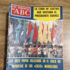 Coleccionismo de Los Domingos de ABC: MFF.- LOS DOMINGOS DE ABC.- 27 AGOSTO 1978.- LA DANZA ESPAÑOLA Y SUS INTERPRETES. COLOR.-. Lote 256046345