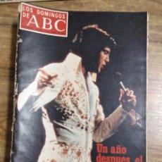 Coleccionismo de Los Domingos de ABC: MFF.- LOS DOMINGOS DE ABC.- 13 AGOSTO 1978.- UN AÑO DESPUES, EL MITO ELVIS PRESLEY SIGUE VIVO. COLOR. Lote 256052175