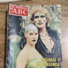 Coleccionismo de Los Domingos de ABC: MFF.- LOS DOMINGOS DE ABC.- 6 AGOSTO 1978.- ELEGANCIA Y EXTRAVAGANCIA DEL DANDY 1978. COLOR. Lote 256054110