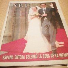 Coleccionismo de Los Domingos de ABC: PERIÓDICO ABC - MADRID , DOMINGO 19 DE MARZO 1995 - ESPAÑA ENTERA CELEBRÓ LA BODA DE LA INFANTA. Lote 257348960
