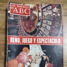 Coleccionismo de Los Domingos de ABC: MFF.- LOS DOMINGOS DE ABC.- 16 JULIO 1978.- DIRK BOGARDE: MUERTE EN VENECIA, HA SIDO LA CUMBRE. Lote 257444625