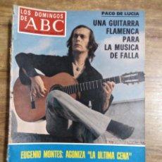 Coleccionismo de Los Domingos de ABC: MFF.- LOS DOMINGOS DE ABC.- 9 JULIO 1978.- PACO DE LUCIA: UNA GUITARRA FLAMENCA PARA LA MUSICA DE. Lote 257445815