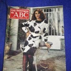 Coleccionismo de Los Domingos de ABC: REVISTA SEMANAL ABC. DE 1984. BIBI ANDERSEN.. Lote 257569915